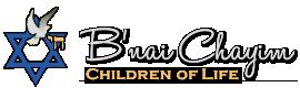 B'nai Chayim Logo